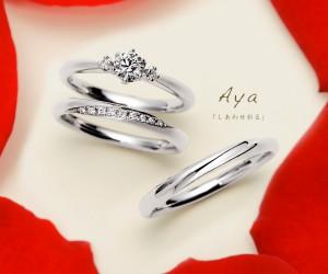 Aya_5