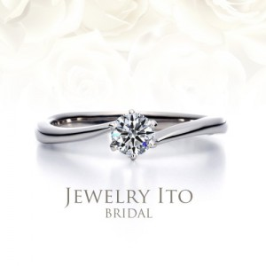 西尾の可愛い婚約指輪