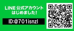 8A740A3A-2E69-4572-8339-4D4954837A3F